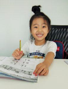 When tutoring students enjoy their studies. Knowntoventure.com